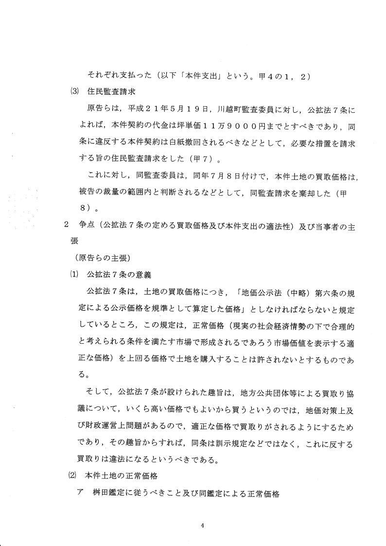 http://fujikama.coolblog.jp/2011/2011052604.JPG