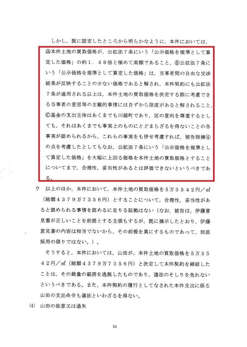 http://fujikama.coolblog.jp/2011/2011052634.jpg