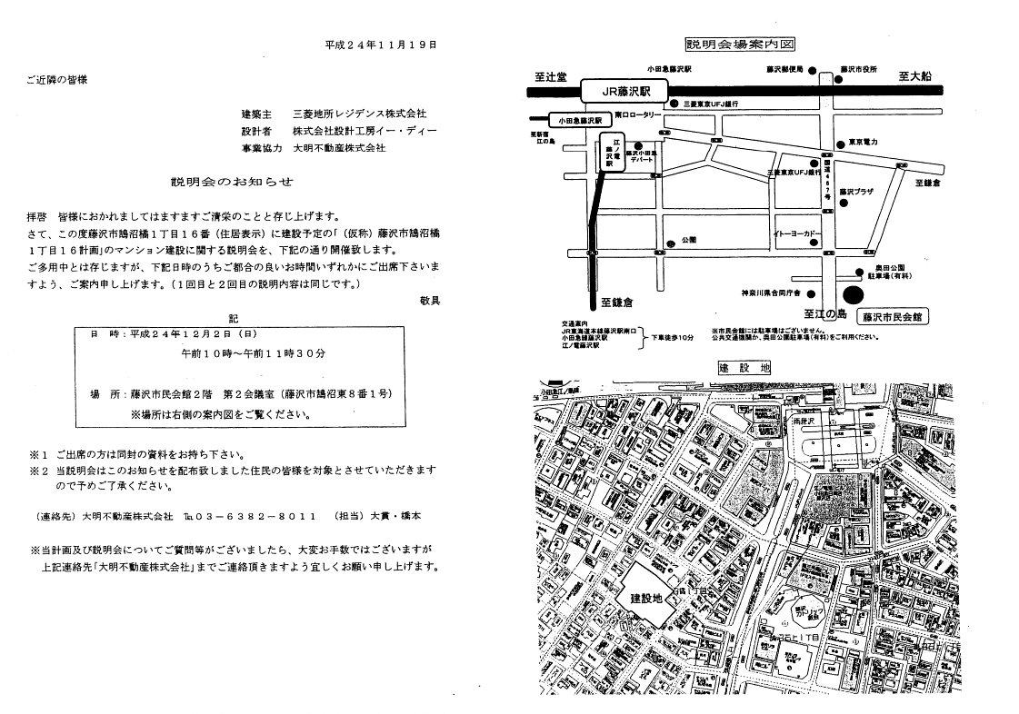 http://fujikama.coolblog.jp/2012/DEC/201212010B.jpg