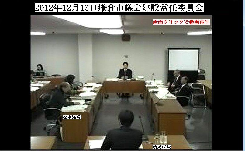 http://fujikama.coolblog.jp/2012/DEC/20121213K.jpg
