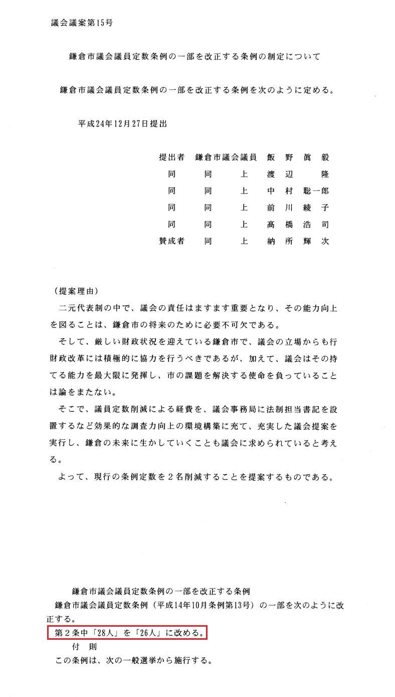 http://fujikama.coolblog.jp/2012/DEC/20121227K.jpg