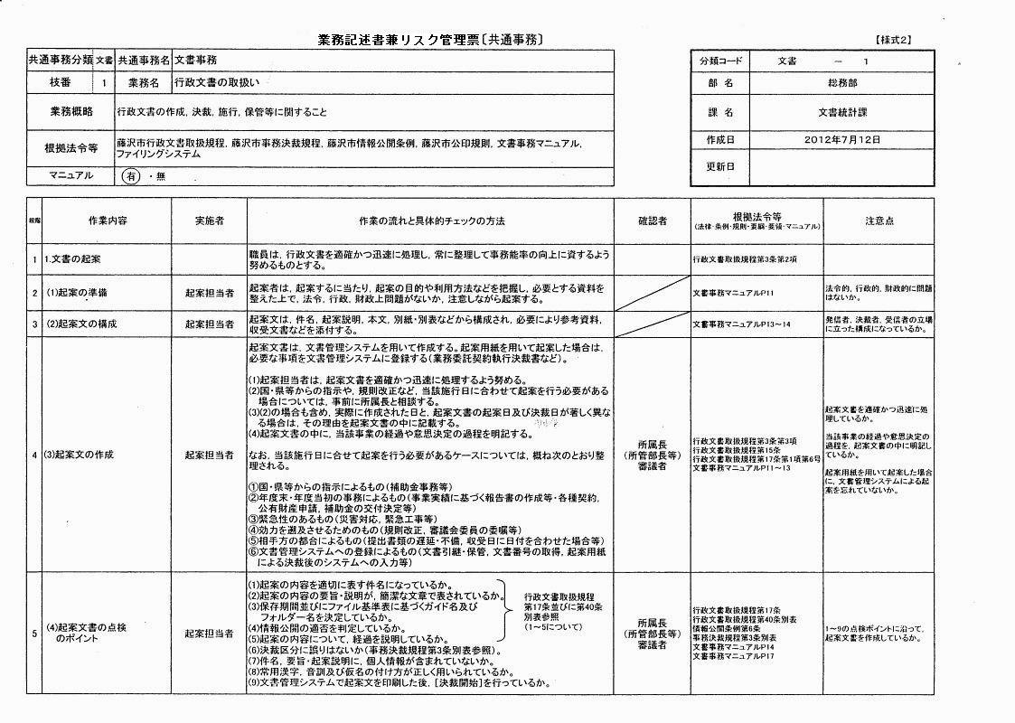 説明: 説明: 説明: 説明: 説明: 説明: 説明: 説明: 説明: 説明: 説明: 説明: 説明: 説明: 説明: 説明: 説明: 説明: http://fujikama.coolblog.jp/2012/NOV/20120713B07.jpg