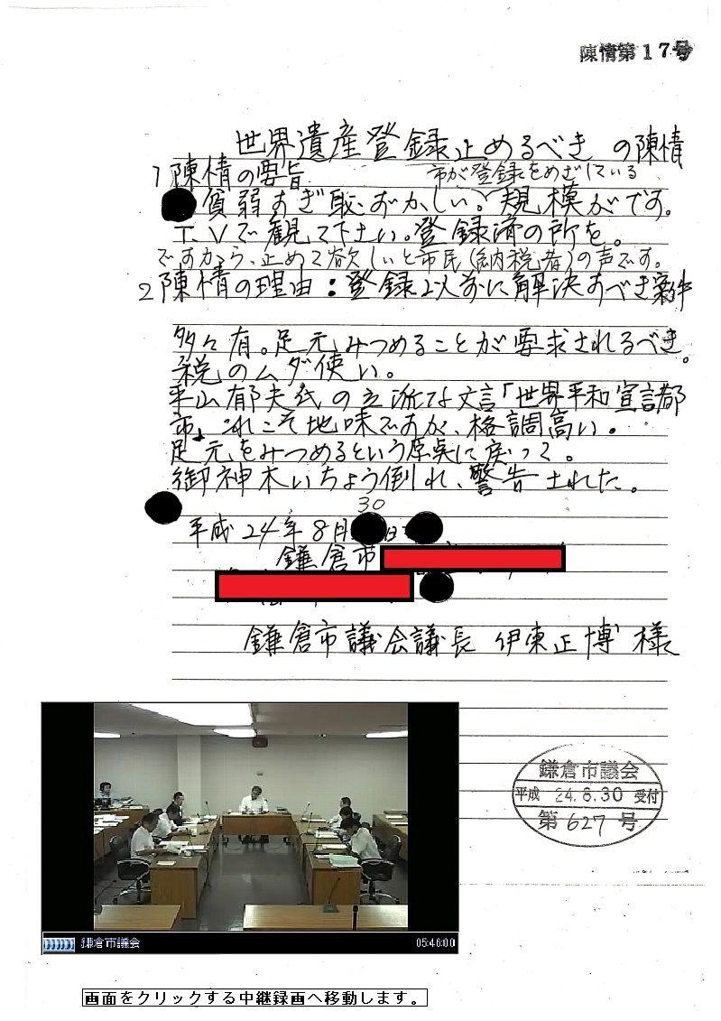 説明: 説明: 説明: 説明: 説明: 説明: 説明: 説明: 説明: 説明: 説明: 説明: 説明: 説明: 説明: 説明: 説明: 説明: 説明: 説明: 説明: 説明: 説明: 説明: 説明: 説明: 説明: 説明: 説明: http://fujikama.coolblog.jp/2012/NOV/20120914KC.jpg