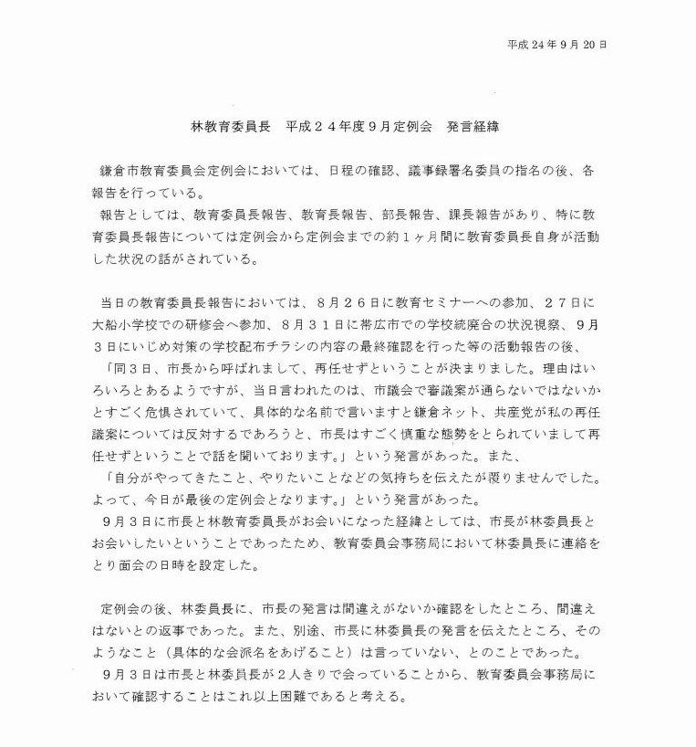 説明: 説明: 説明: 説明: 説明: 説明: 説明: 説明: 説明: 説明: http://fujikama.coolblog.jp/2012/NOV/20120920KMKR.jpg