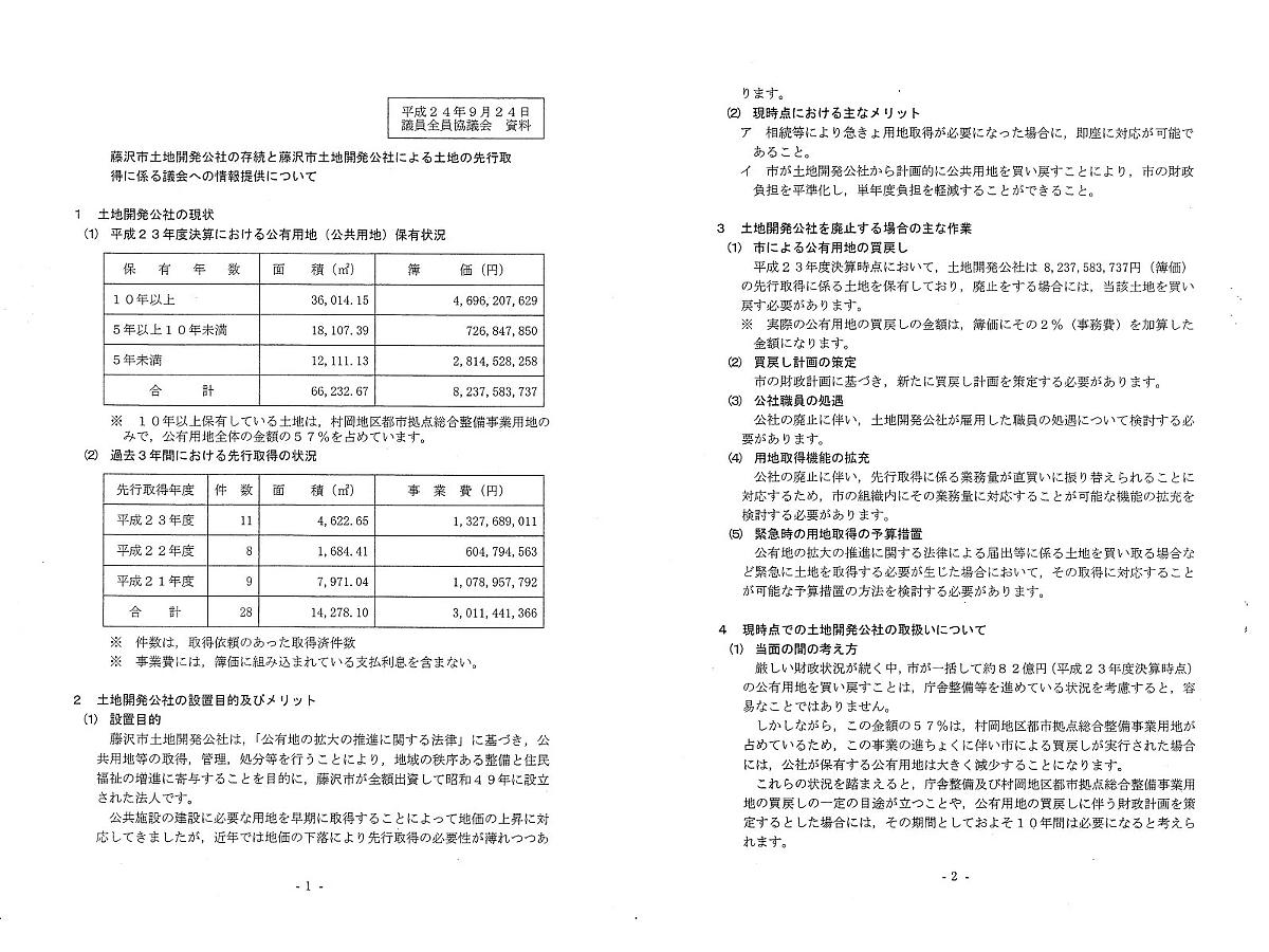 説明: 説明: 説明: 説明: 説明: 説明: 説明: 説明: 説明: 説明: 説明: 説明: 説明: 説明: 説明: 説明: 説明: 説明: 説明: http://fujikama.coolblog.jp/2012/NOV/20120924.jpg