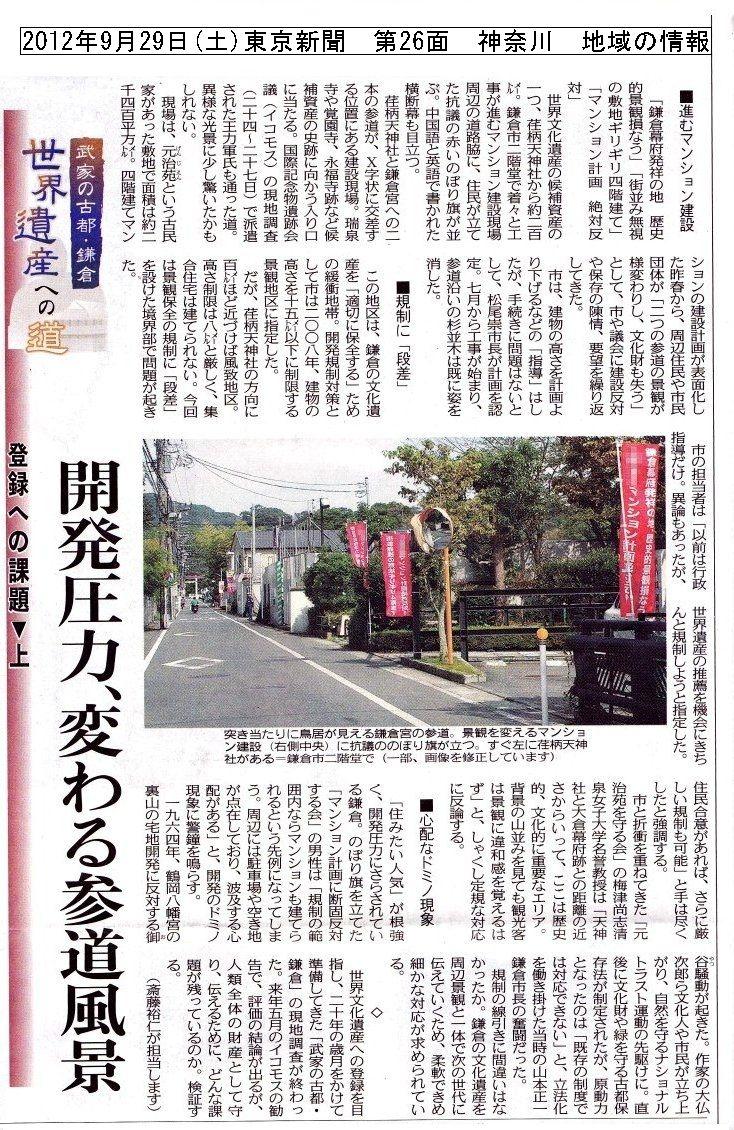 説明: 説明: 説明: 説明: 説明: 説明: 説明: 説明: 説明: 説明: 説明: 説明: 説明: http://fujikama.coolblog.jp/2012/NOV/20120929TKY.jpg