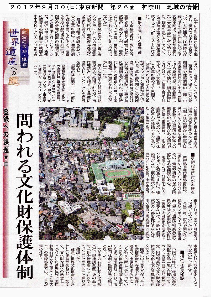 説明: 説明: 説明: 説明: 説明: 説明: 説明: 説明: 説明: 説明: 説明: http://fujikama.coolblog.jp/2012/NOV/20120930TKY.jpg