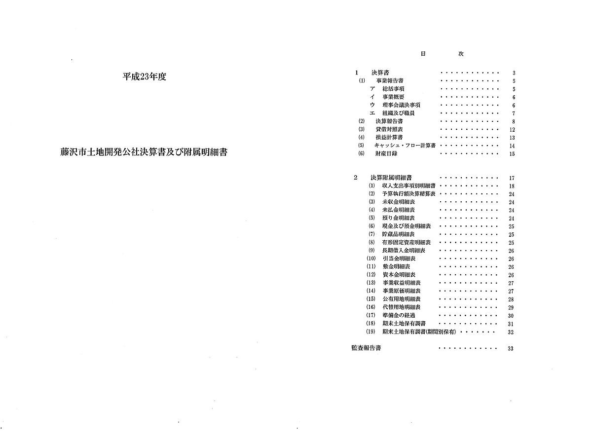 説明: 説明: 説明: 説明: 説明: 説明: 説明: http://fujikama.coolblog.jp/2012/NOV/20121001KSY.jpg