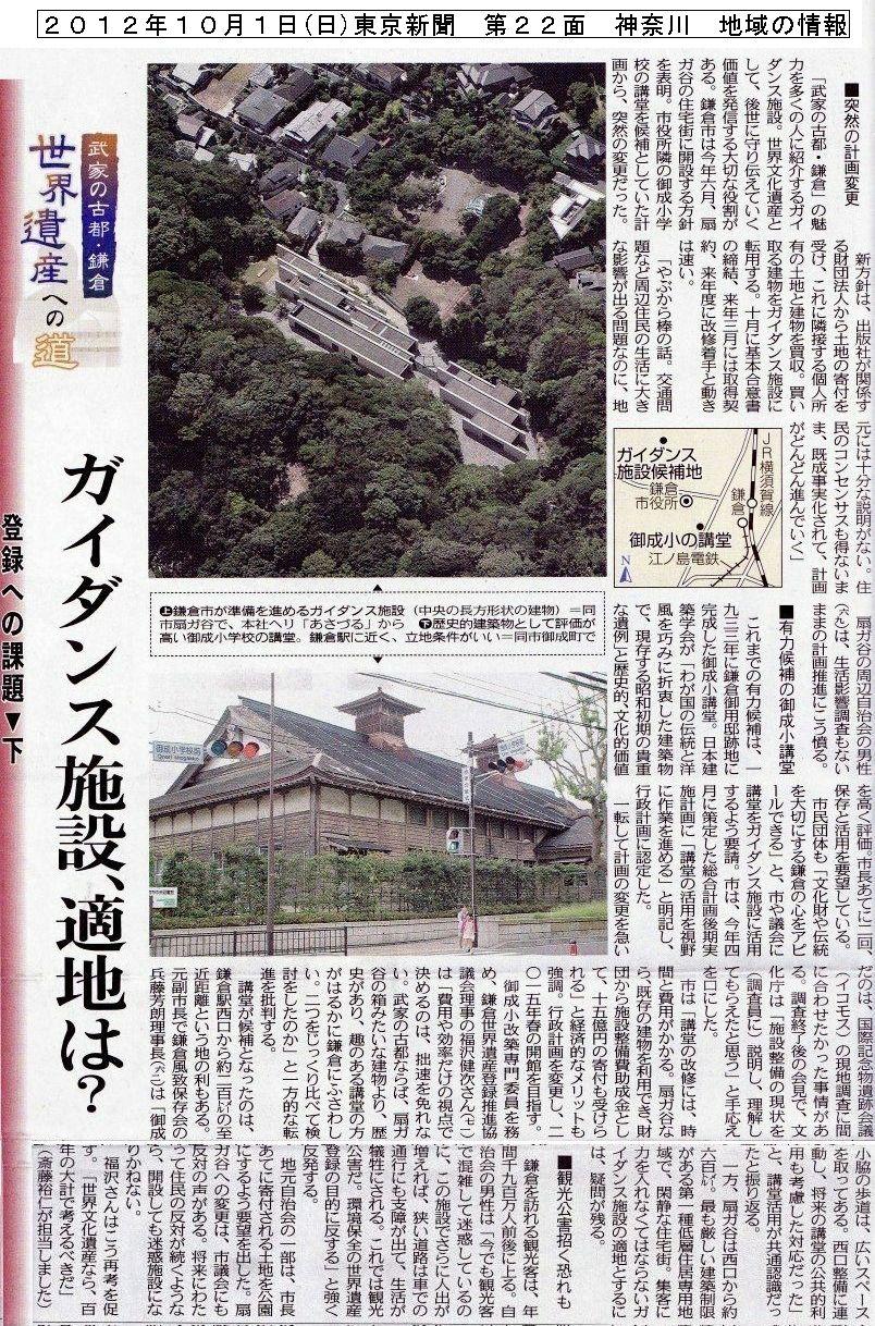 説明: 説明: 説明: 説明: 説明: 説明: 説明: 説明: http://fujikama.coolblog.jp/2012/NOV/20121001TKY.jpg