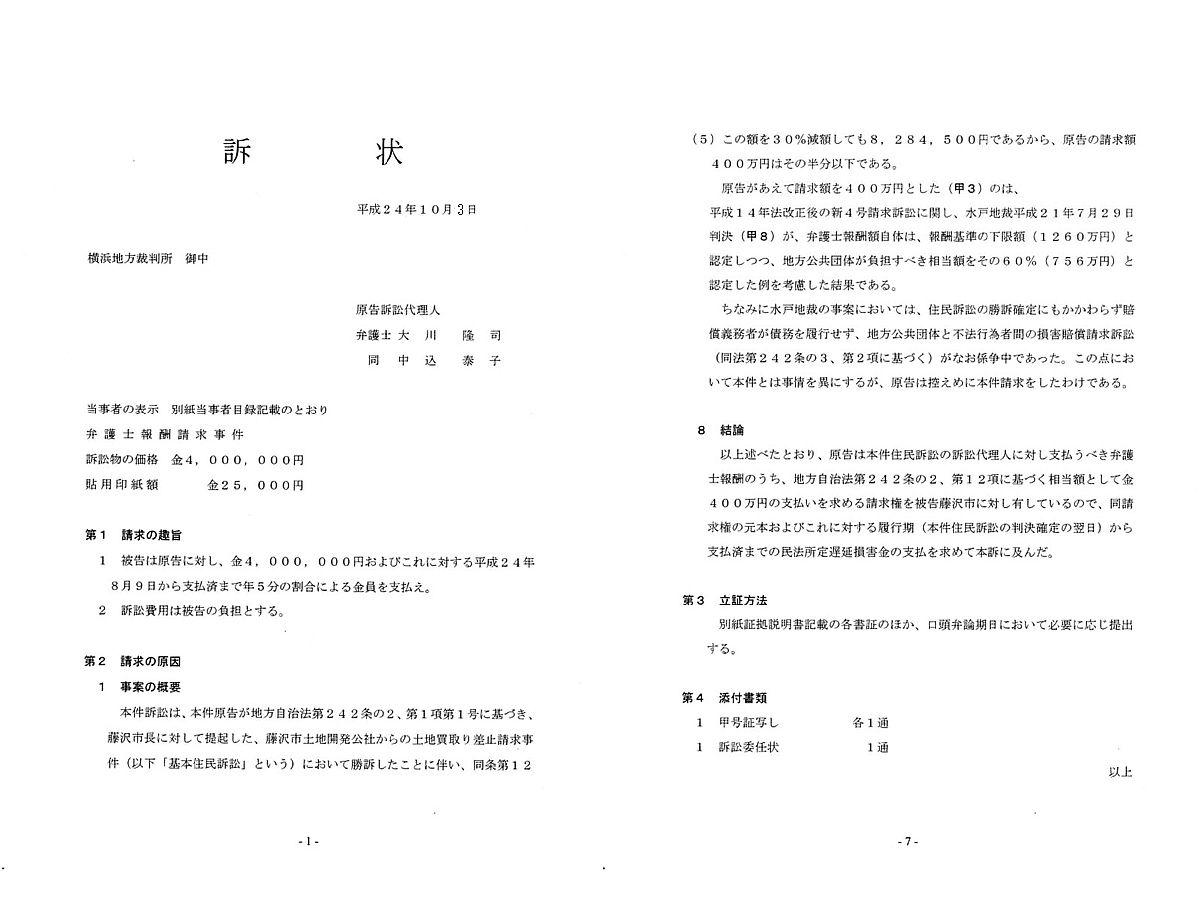 説明: 説明: 説明: 説明: http://fujikama.coolblog.jp/2012/NOV/201210050.jpg