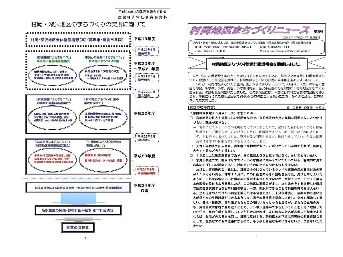 説明: 説明: http://fujikama.coolblog.jp/2012/NOV/2012100800.jpg