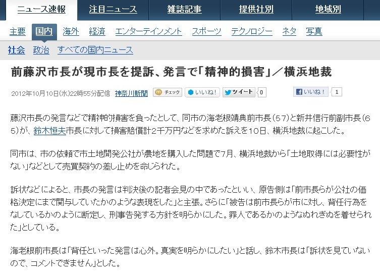 説明: http://fujikama.coolblog.jp/2012/NOV/20121011.jpg