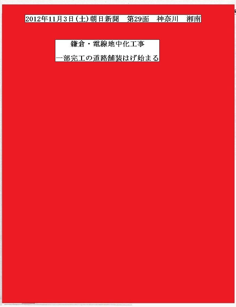 http://fujikama.coolblog.jp/2012/NOV/20121103ASA.jpg