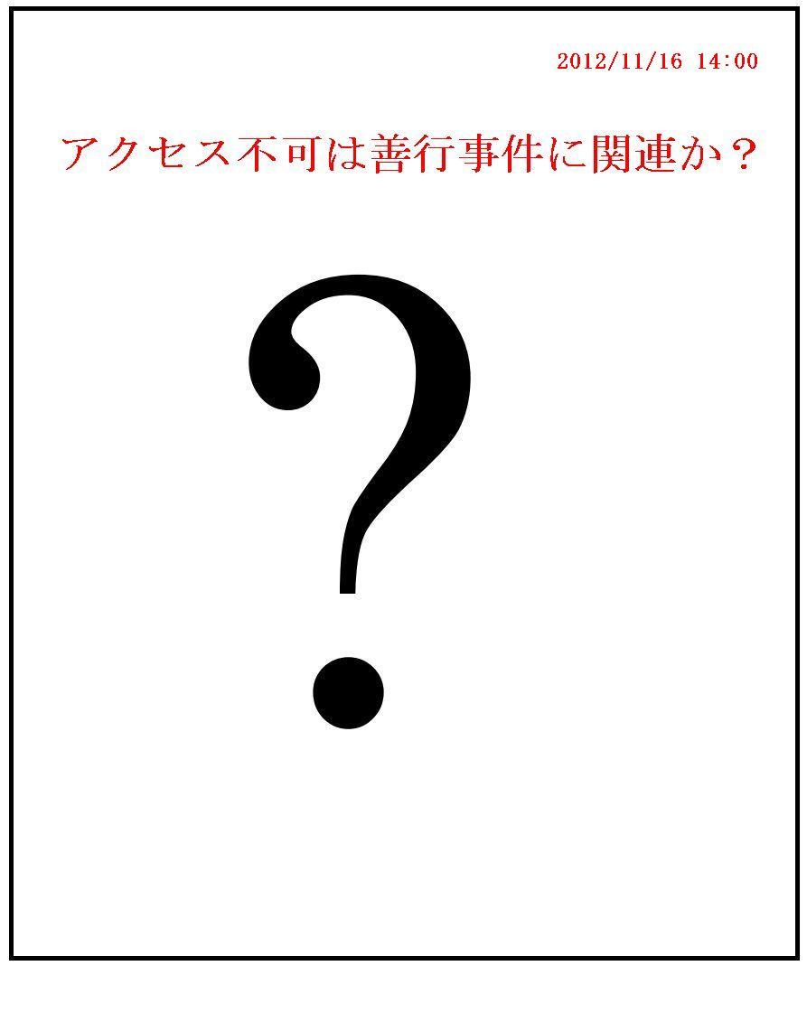 http://fujikama.coolblog.jp/2012/NOV/HATENA1010.jpg