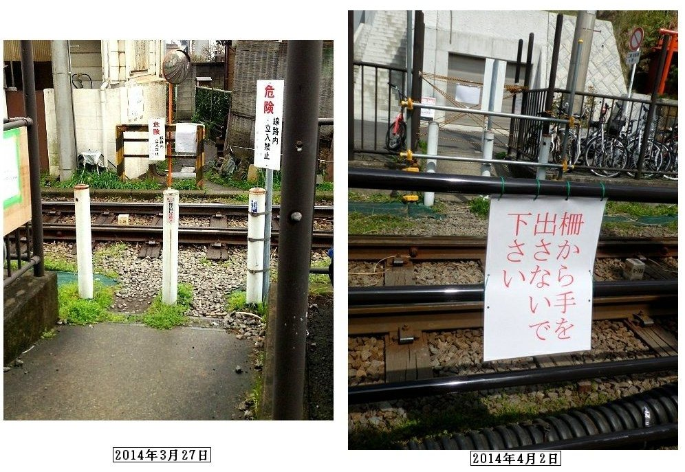 http://fujikama.coolblog.jp/2014/APR/20140404.jpg