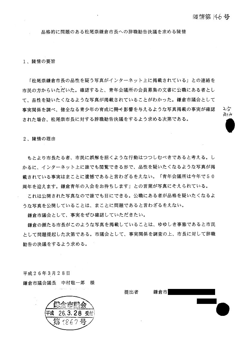 http://fujikama.coolblog.jp/2014/JAN/20140328Z.jpg