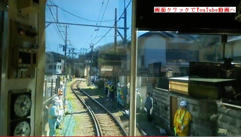 http://fujikama.coolblog.jp/2014/JAN/201403311.jpg
