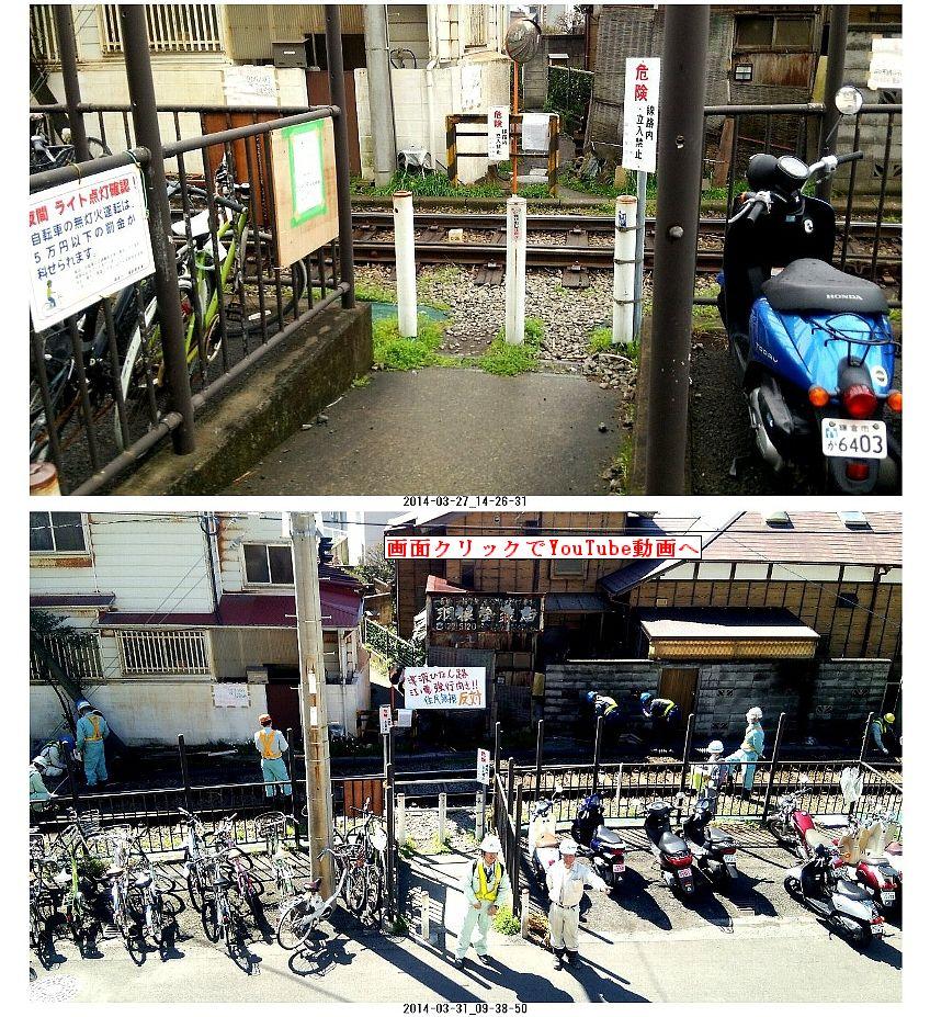 http://fujikama.coolblog.jp/2014/JAN/201403312.jpg