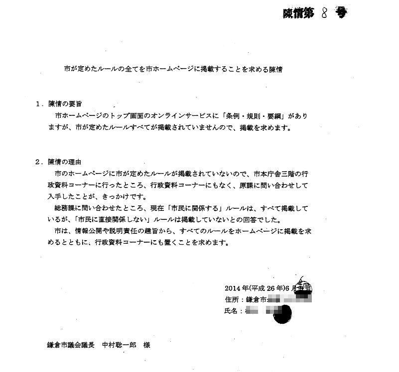 http://fujikama.coolblog.jp/2014/MAY/201406142.jpg