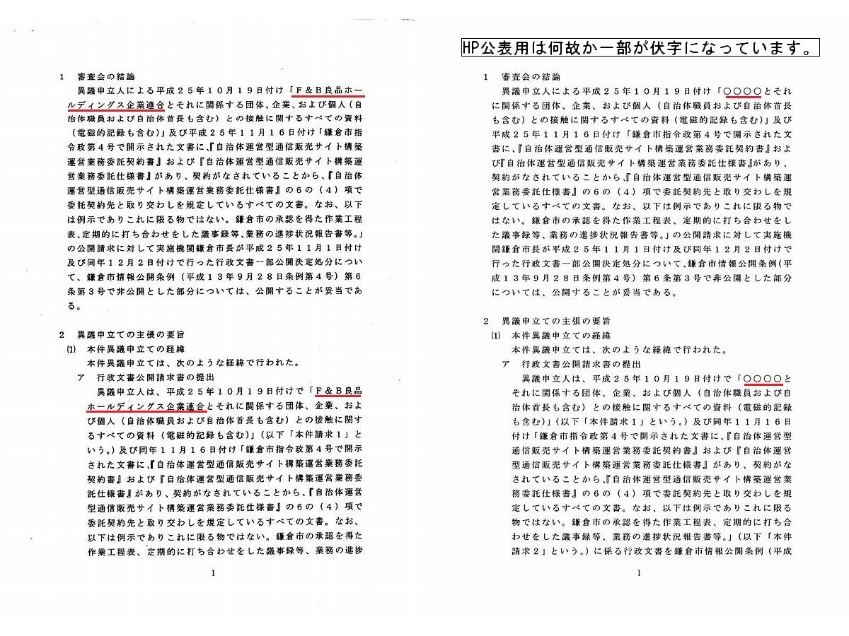 http://fujikama.coolblog.jp/2014/MAY/20140811X.jpg