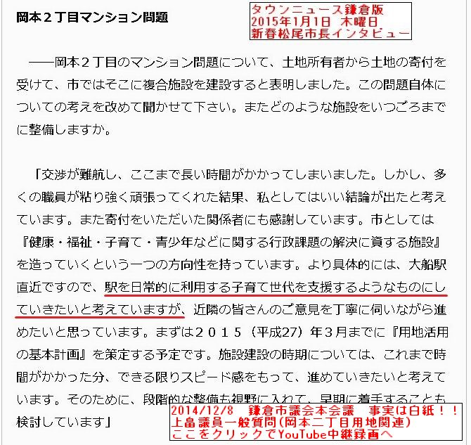 http://fujikama.coolblog.jp/2015/JAN/20150105TN.jpg
