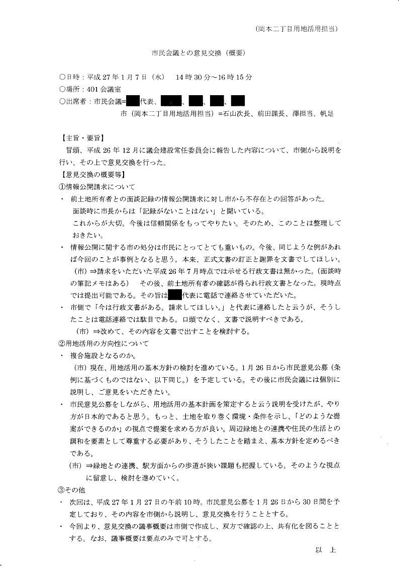 http://fujikama.coolblog.jp/2015/JAN/20150107O.jpg