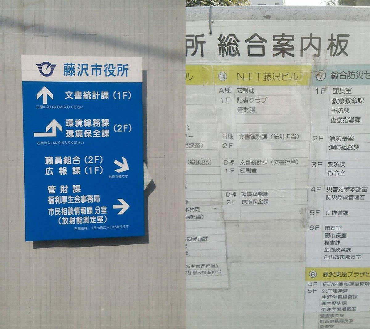 http://fujikama.coolblog.jp/2015/SEP/20151025.jpg