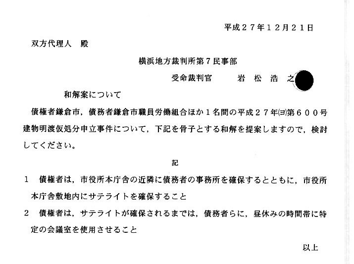http://fujikama.coolblog.jp/2015/SEP/20160115.jpg