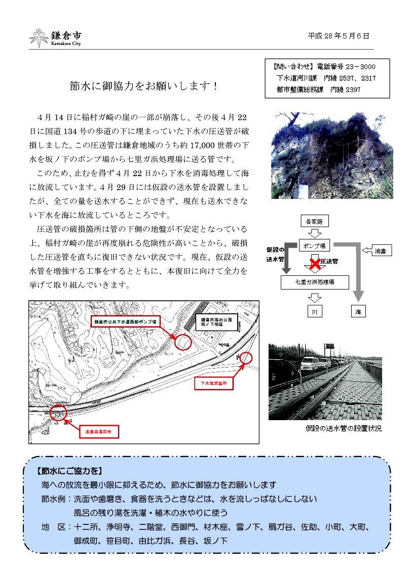 http://fujikama.coolblog.jp/2015/SEP/201605131.jpg