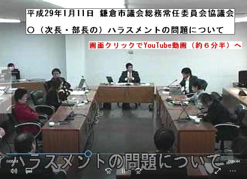 http://fujikama.coolblog.jp/2017/20170111N.jpg
