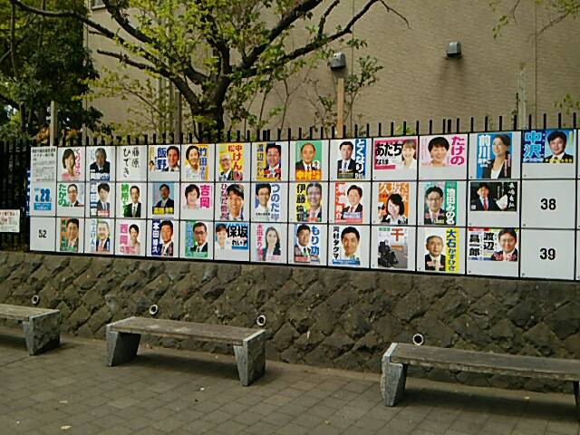 http://fujikama.coolblog.jp/2017/20170417.jpg