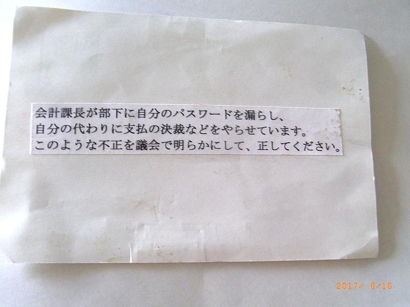 http://fujikama.coolblog.jp/2017/20170617N.jpg