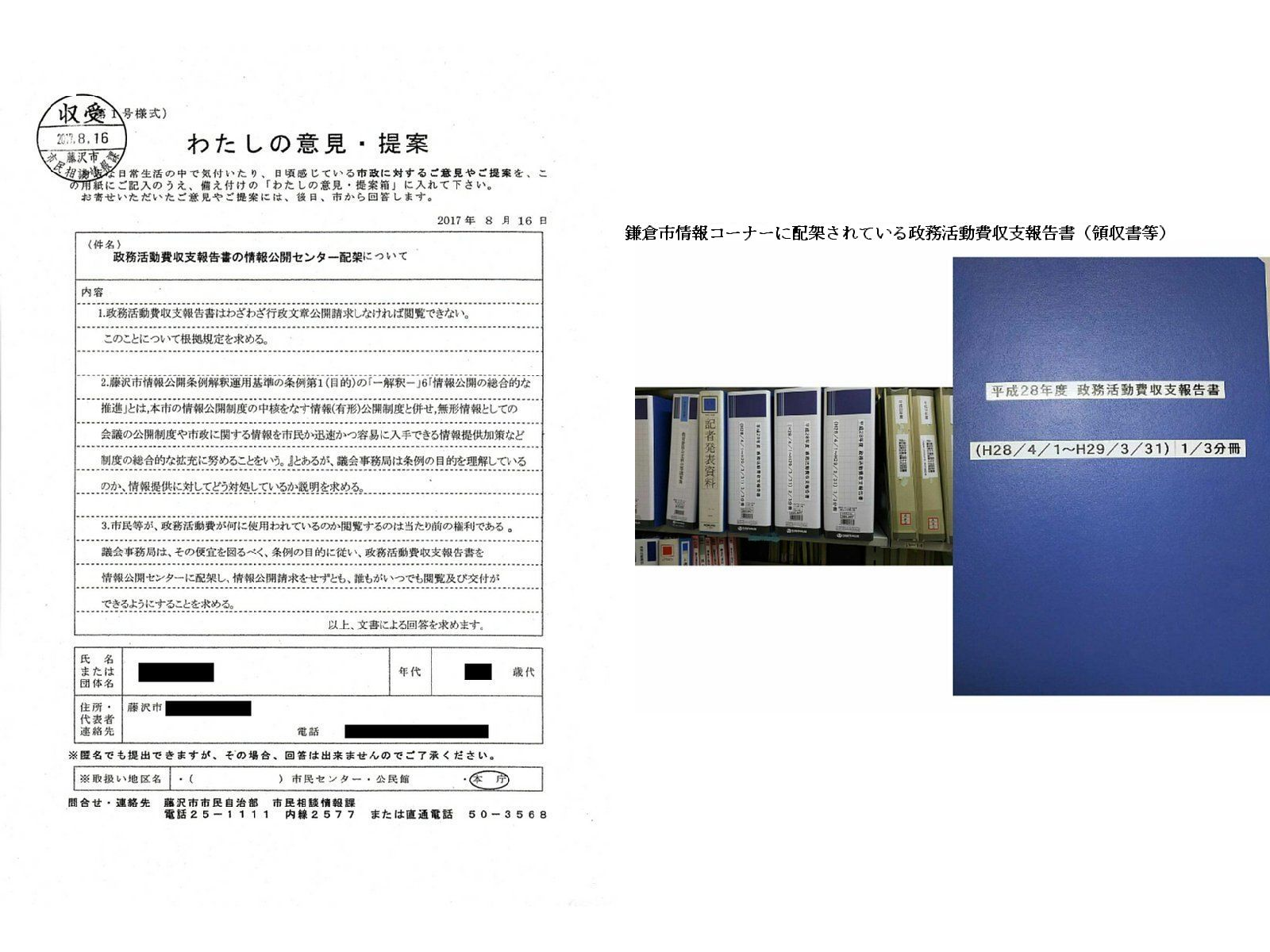 http://fujikama.coolblog.jp/2017/20170817.jpg