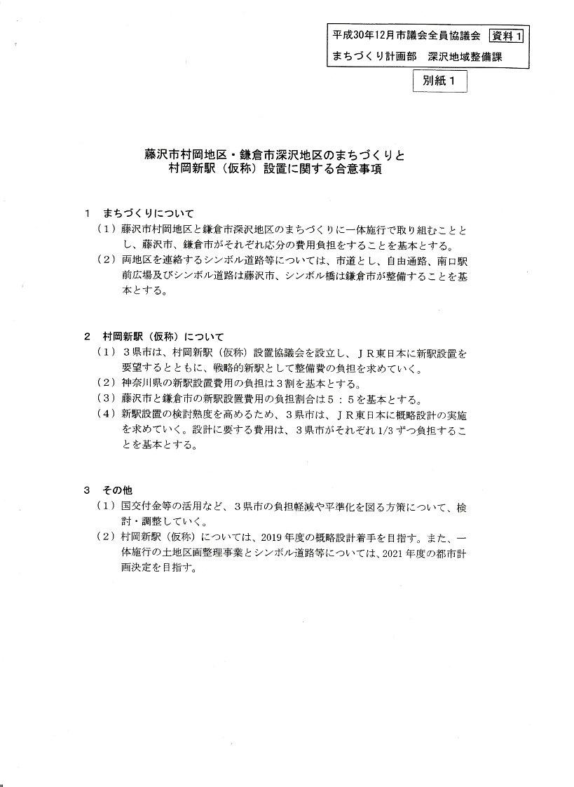 http://fujikama.coolblog.jp/2018/201812281.jpg