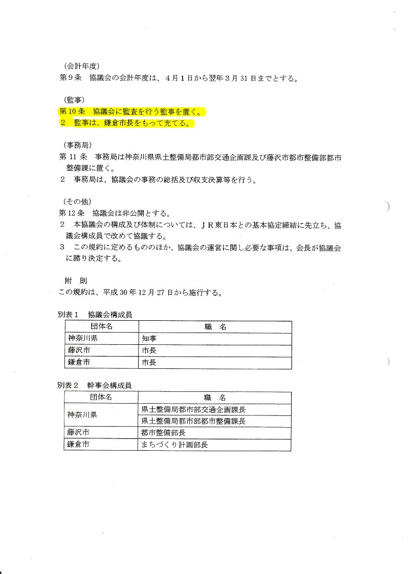 http://fujikama.coolblog.jp/2018/201812286.jpg
